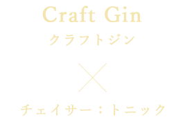 Craft Jin